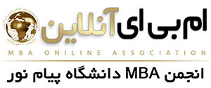 MBA Online Site2